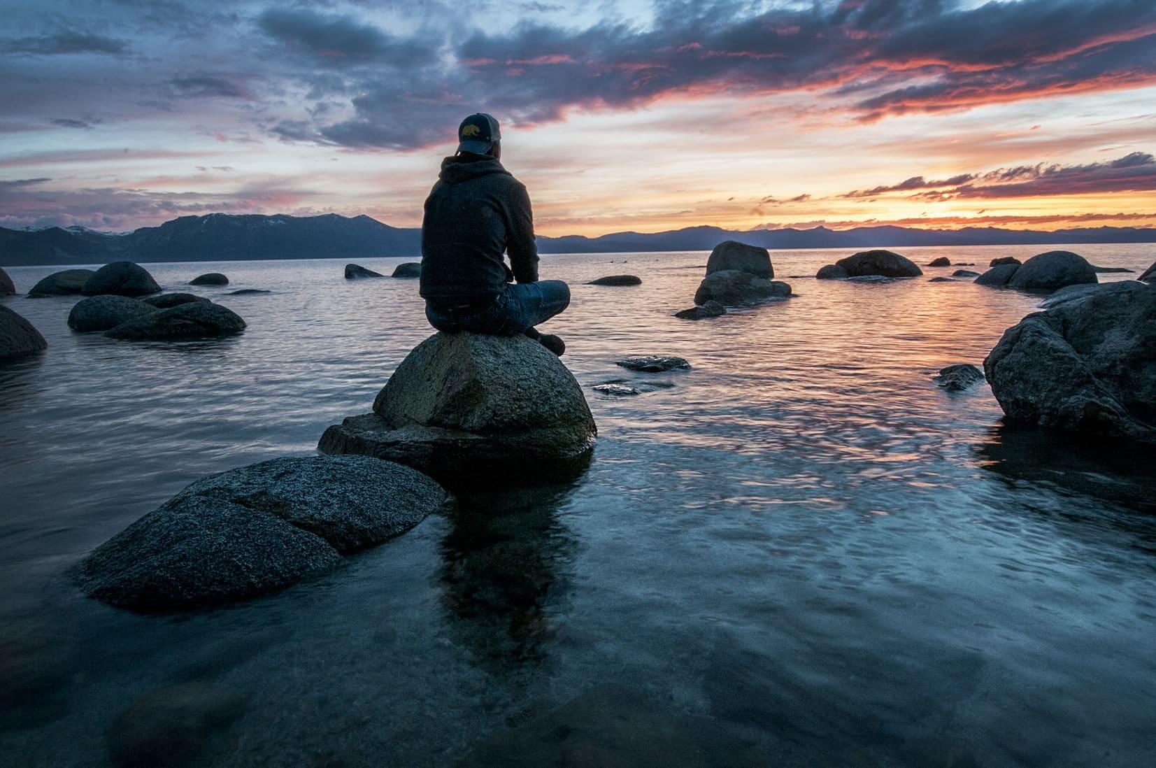 Citation L'intelligence spirituelle pour trouver un équilibre sain de l'ego
